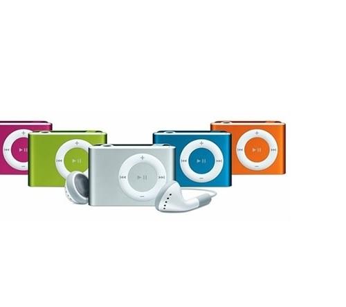 Brinde MP3 4Gb FBM3-0065
